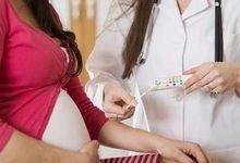 Чем опасен высокий белок в моче у беременных и как снизить протеинурию