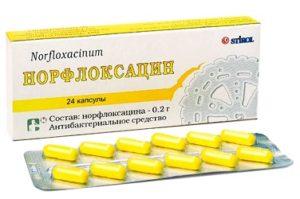 антибиотики при цистите,антибиотики при цистите у женщин список,антибиотик при цистите,антибиотики при цистите у женщин,антибиотик от цистита