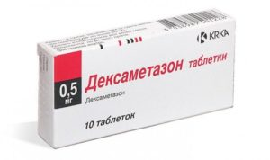 Таблетки дексаматазон