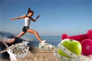 Здоровый образ жизнь