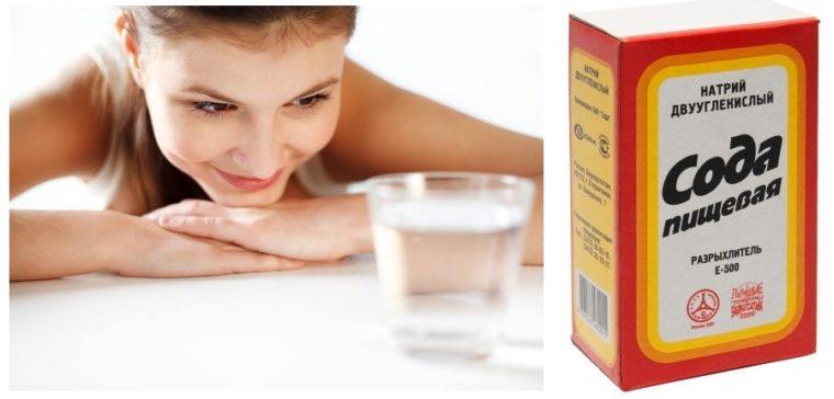 женщина смотрит на стакан с водой и соду