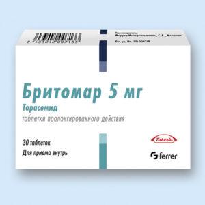 бритомар