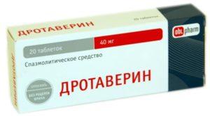 дротаверин