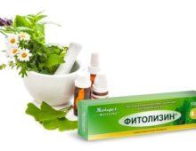 фитолизин и травы