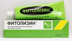 фитозилин