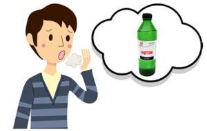 Ацетон у человека симптомы