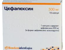 цефалексин