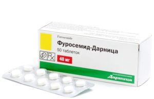 таблетки Дарница