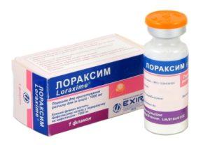 лораксим