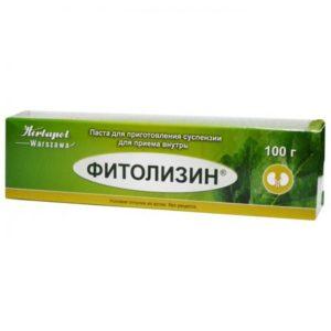 Фитолизин: замена дешевыми российскими аналогами, их цена ...