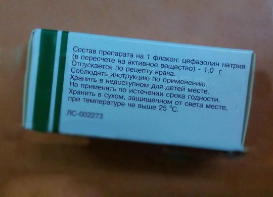 состав цефазолина