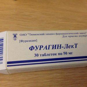 Фурагин Лект