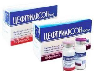 Цефтриаксон 700 мг как развести