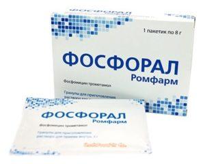 фосфорал