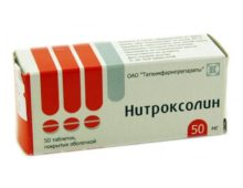 Нитрокслин