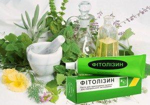 Фитолизин с травами