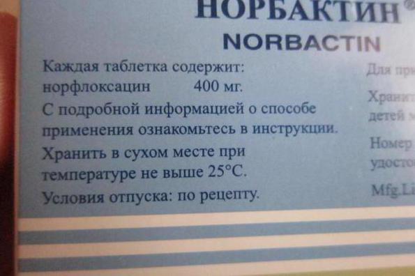 Норбактин состав