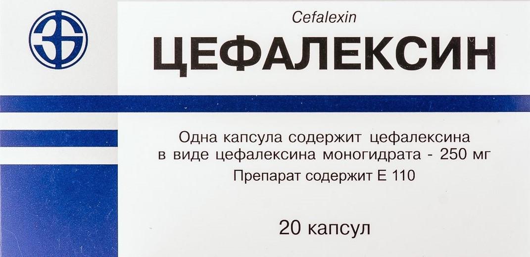цефалексин состав