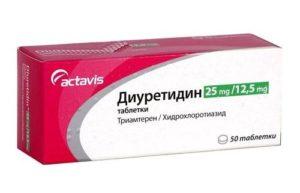 диуретидин