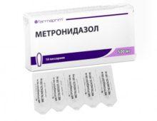 Метронидазол свечи