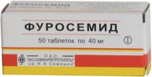 Можно ли пить Фуросемид при цистите