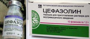 Цефазолин и цефотаксим одно и тоже