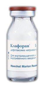 клафоран