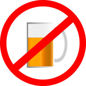 запрет на принятие спиртного